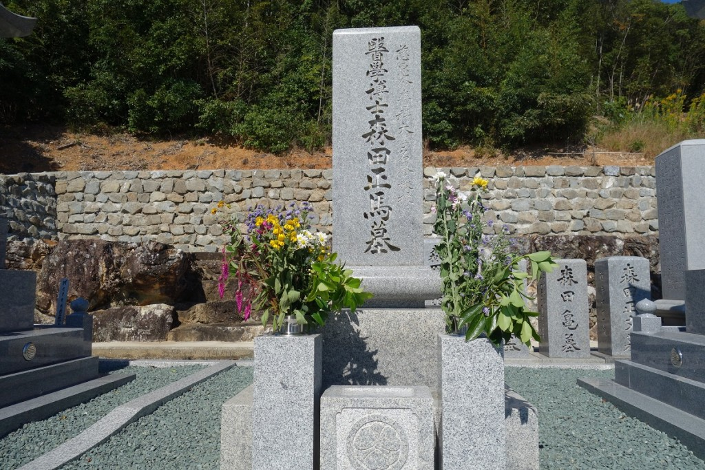 森田正馬の墓。