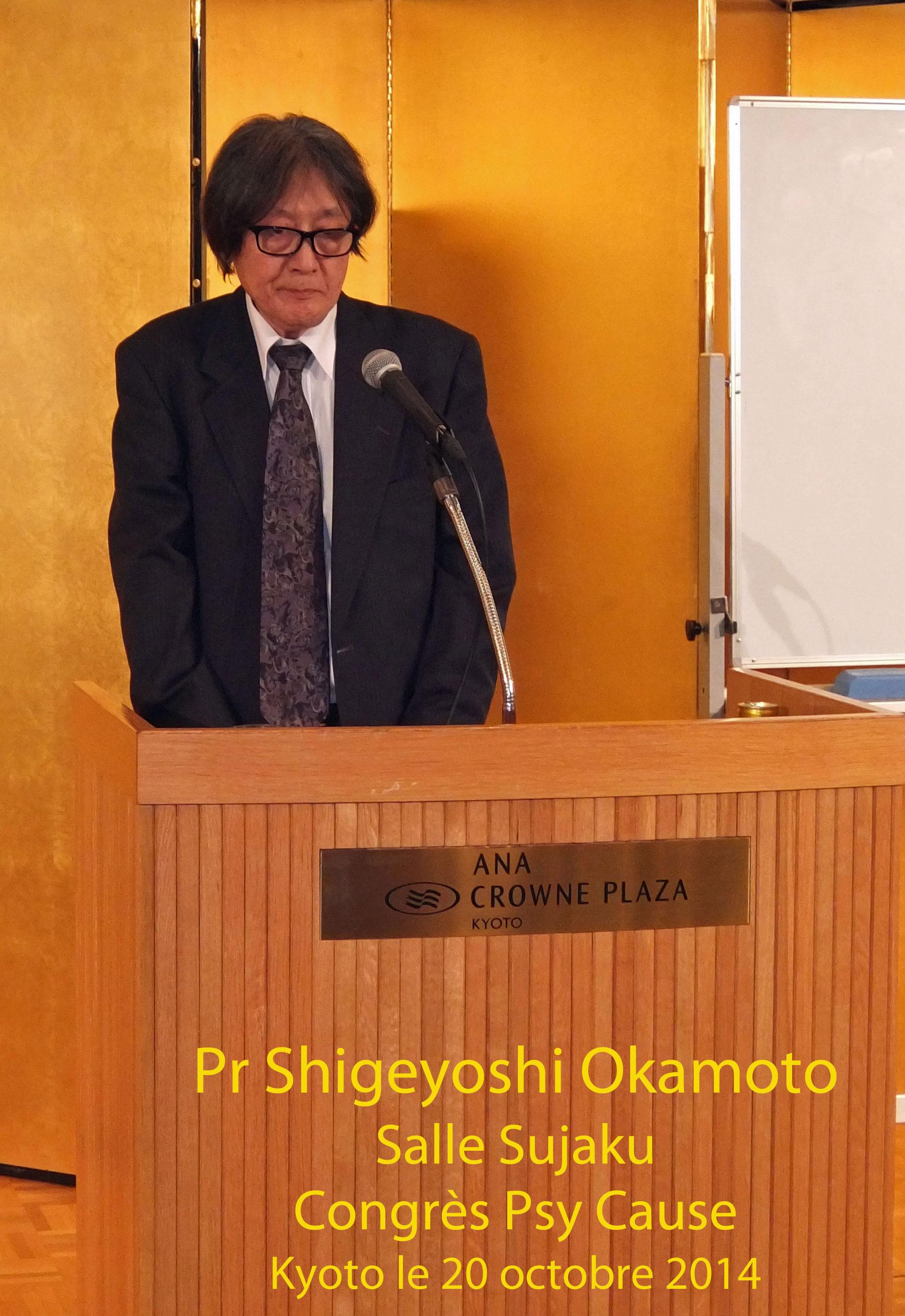 06-okamoto
