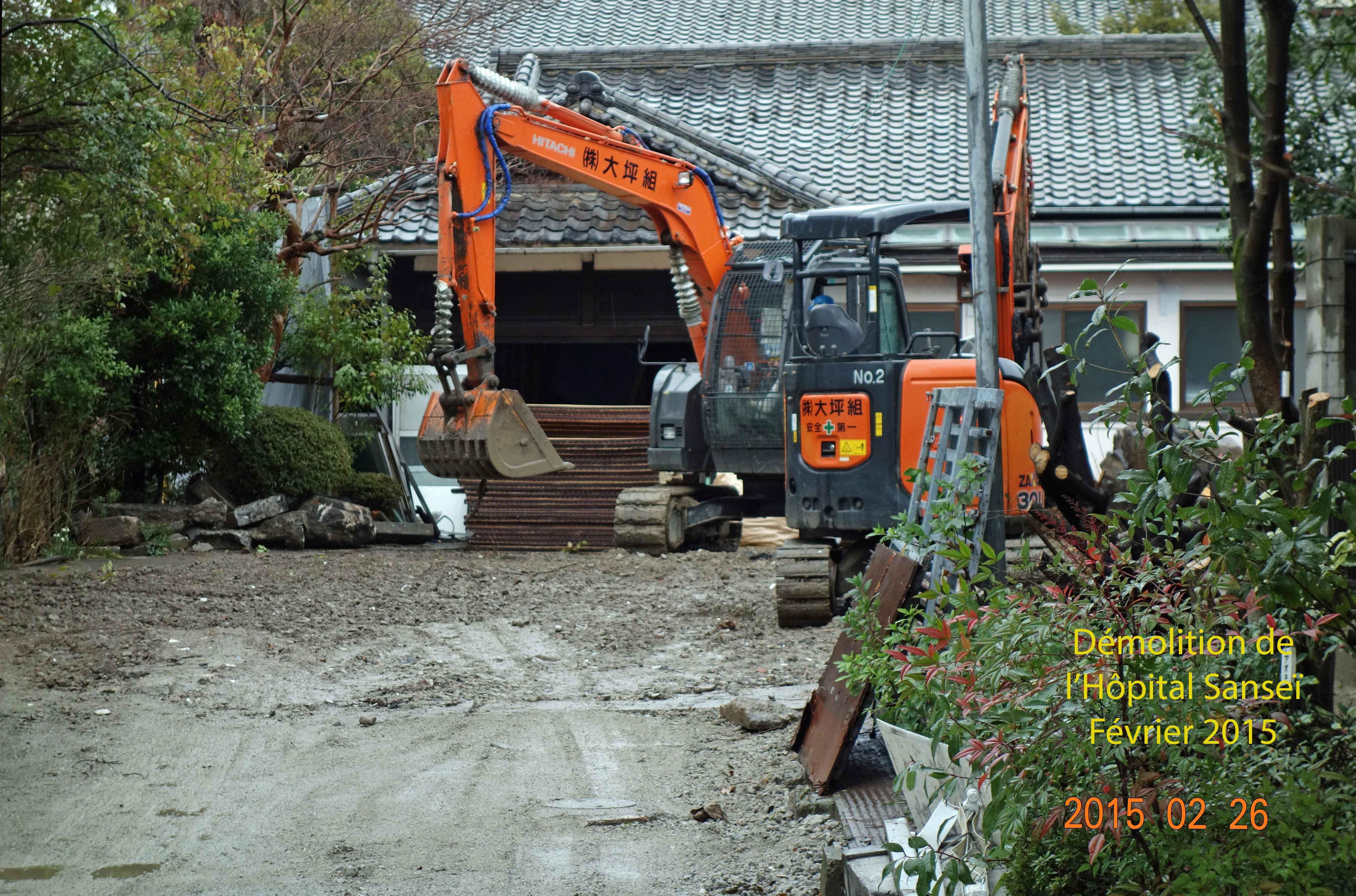 09-demolition