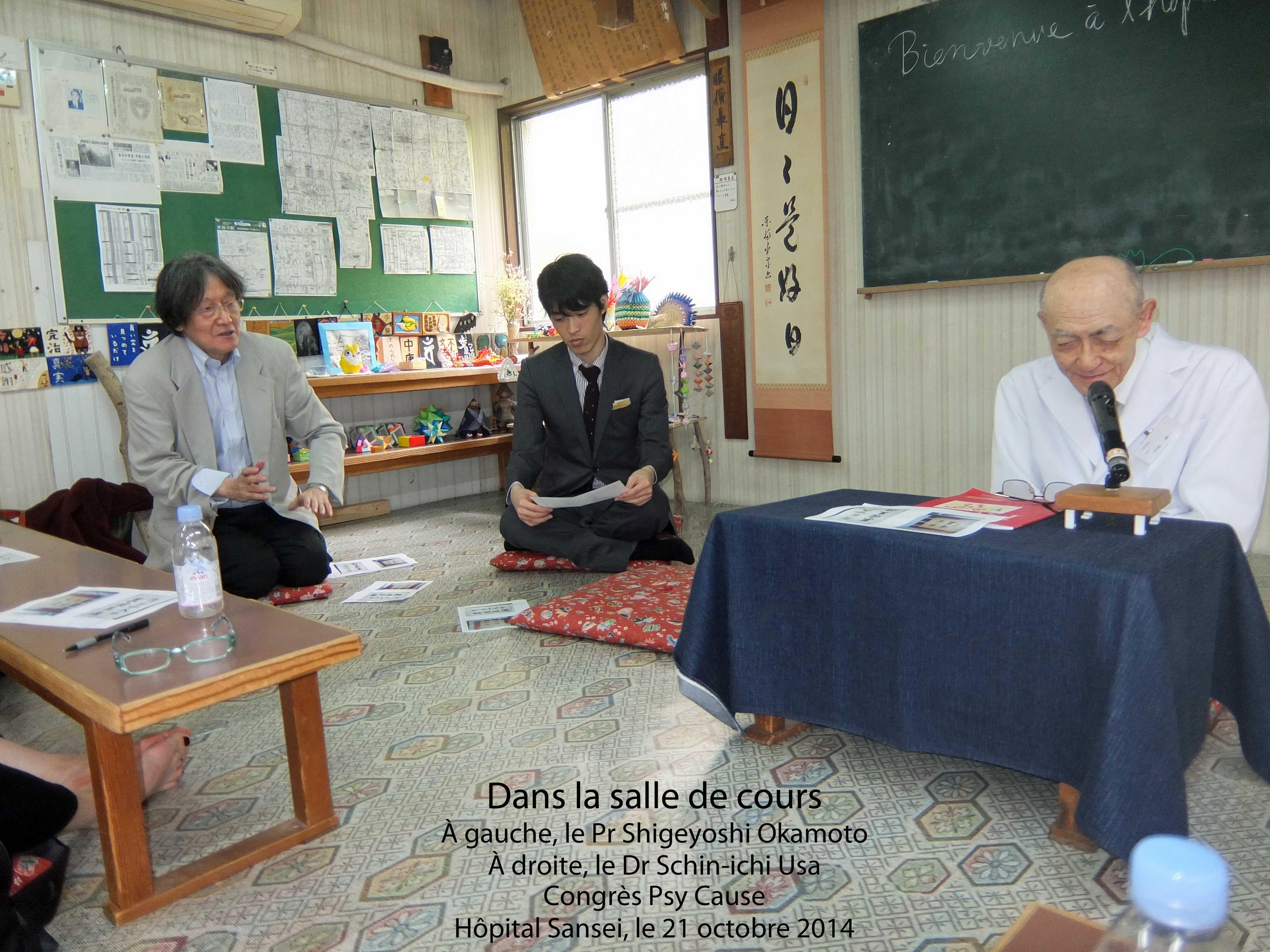 14-shin-ichi-usa-2